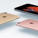 ภาพเรนเดอร์ iPhone 7