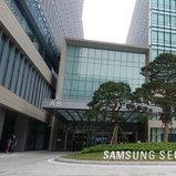 อาณาจักร Samsung(เกาหลี)