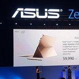 ราคา ASUS Zenbook