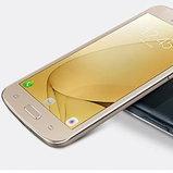 Samsung Galaxy J2 (2016) Pro