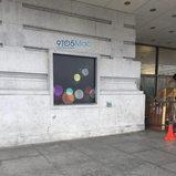 สถานที่จัดงานเปิดตัว iPhone 7