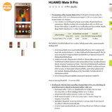 โปรโมชั่น AIS จาก Huawei Mate 9 Pro