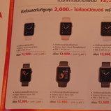 Gadget ในงาน Thailand Mobile Expo 2017