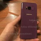 Galaxy S8 สีม่วง