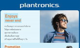 Enjoys never end เติมเต็มความสุขให้ชีวิตกับ Plantronics หูฟังบลูทูธคุณภาพเยี่ยม