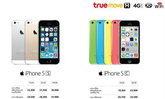 เปิดโปรโมชั่น iPhone 5s-5c สุดคุ้มโดนใจในงาน Commart