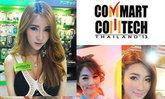 ส่องพริตตี้ Commart Comtech 2013 (รวม)