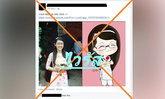 """ระวัง! ไวรัส Facebook """"วาดภาพที่ง่าย one click"""" เผลอ Log in อาจโดน Hack ได้"""