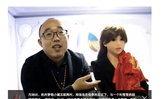 ไม่ต้องกลัวโดนเทอีกต่อไป! วิศวกรจีนจัดพิธีแต่งงานกับหุ่นยนต์ที่ตัวเองสร้างขึ้นหลังช้ำรักซ้ำซาก