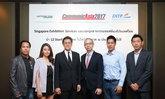 ซอฟต์แวร์พาร์คจับมือผู้จัด CommunicAsia 2017 นำ Startup ไอทีไทยไปเวทีระดับโลกที่สิงคโปร์
