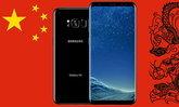 8 ฟีเจอร์ลับของ Samsung Galaxy S8 ที่หาที่ไหนไม่ได้ นอกจากในเครื่องที่ขายในจีนเท่านั้น!