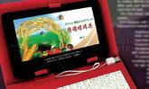 ยลโฉม iPad เวอร์ชั่นเกาหลีเหนือพร้อมกับการติดตั้ง Apps ทั้งหมด 40 ตัวขึ้นไป