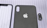 หลุด ชิ้นส่วนด้านหน้าและด้านหลังของ iPhone 7s 7s Plus และ 8