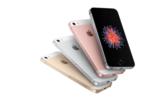 รายงานยืนยัน Apple จะเปิดตัว iPhone SE รุ่นใหม่เดือนสิงหาคมนี้