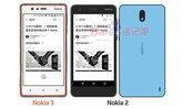 หลุดข้อมูล Nokia 2 สมาร์ทโฟนสเปคเบา ๆ ของโนเกียในยุคใหม่