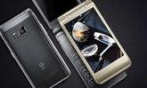 ลือ สมาร์ทโฟน Samsung ฝาพับ ซีรีส์ W รุ่นไฮเอนด์ ใช้ Snapdragon 835 และแรม 6 GB