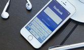 Facebook ติดไวรัส! โพสต์ spam เองโดยไม่รู้ตัว มีวิธีแก้ไขอย่างไร มาดูกัน