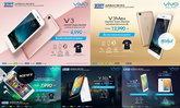 Vivo เผยโปรโมชั่นสุดเร้าใจของ  Thailand Mobile Expo 2016 Hi-End