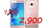 ลดเทกระจาด Samsung Galaxy J5 จาก 7,900 เหลือ 2,900 บาท
