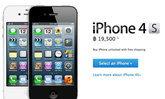 อัพเดทราคา iPhone 4S และราคา iPhone 4  เครื่องศูนย์ มาบุญครอง เครื่องหิ้ว