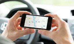 สงกรานต์นี้ เดินทางง่ายขึ้นด้วยแอพช่วยนำทาง ที่ไม่ได้มีแค่ Google Maps