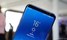 ผู้ใช้งาน Galaxy S8 Plus ประสบปัญหาชาร์จแบตไร้สายไม่ได้
