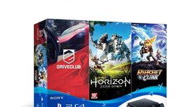 โหดมาก PlayStation 4 HITS Bundle มัด 3 เกมดัง ขายแค่ 12,990 บาท!