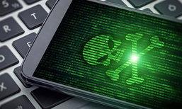 บริษัทด้านความปลอดภัย พบมัลแวร์ซ่อนอยู่ในแอปพลิเคชันคู่มือเกมบน Play Store