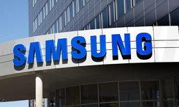 Samsung เผยผลประกอบการไตรมาสแรก ปี 2017 : ผลกำไรสูงกว่าปีก่อน แต่สมาร์ทโฟนทำรายได้ลดลง