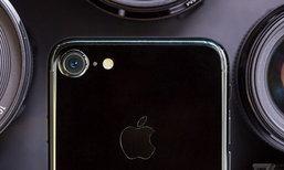 กระเป๋าแห้ง iPhone 8 อาจมีราคาเริ่มต้นที่ 30,000 บาท
