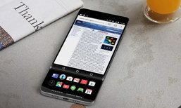 หลุดภาพ Render ของ LG V30 เปลี่ยนดีไซน์มาใช้มือถือแบบสไลด์จอสัมผัสเป็นครั้งแรกของโลก