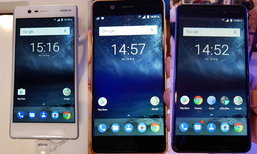 ต้อนรับกลับบ้าน เปิดตัว Nokia 3, Nokia 5 และ Nokia 6 ในไทยอย่างเป็นทางการ