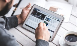DEPA ผลักดัน Digital Entrepreneurship