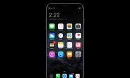 หนังชีวิต เผยจนป่านนี้ iPhone 8 ยังหาข้อสรุปไม่ได้เรื่องวางเซ็นเซอร์สแกนนิ้วมือใต้จอ
