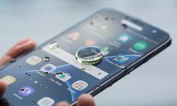 เผยสเปค Samsung Galaxy S8 Active รุ่นสุดอึด จากการทดสอบ Benchmark ด้วย GFXBench