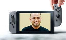 มีเงินก็ซื้อไม่ได้ ผู้สร้างเกม Devil May Cry ยังหาซื้อ Nintendo Switch ไม่ได้