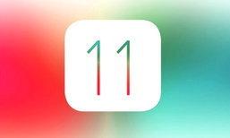 แนะนำวิธี Downgrade จาก iOS 11 Public Beta กลับสูง iOS 10.3.2 เวอร์ชั่นปกติ