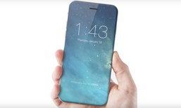หลุด Render ชุดใหญ่ของ iPhone 8 คาดว่าจะมีรุ่น Product Red ด้วย