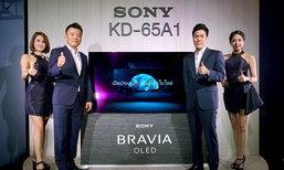 Sony เปิดตัว BRAVIA OLED TV เน้นเรื่องความคมชัดอีกขั้นกับเทคโนโลยี 4K HDR