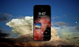 สื่อนอกหลุดภาพล่าสุดเผยเป็นนัย iPhone 8 อาจใช้ชื่อว่า Decade Edition