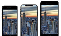 สื่อนอกเผยปัญหาจอ OLED ส่อทำพิษ iPhone 8 พร้อมขายจริงแค่ 4 ล้านเครื่องช่วงเปิดตัว