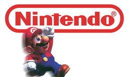 นินเทนโดแถลงผลประกอบการ Nintendo Switch ขายได้ 27 ล้าน เกม Zelda ขายได้ 38 ล้าน