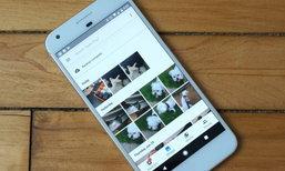 5 ฟีเจอร์ล้ำบน Google Photos ที่แนะนำว่า ต้องใช้
