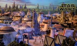 ชมภาพจำลอง Star Wars Land สวนสนุกแห่งใหม่จาก Disney บนเนื้อที่กว่า 14 เอเคอร์