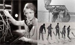 10 อาชีพในอดีตที่ถูกเทคโนโลยีแทนที่ไปเรียบร้อยแล้ว