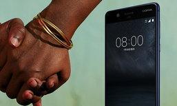 หลุดเพิ่มเติมของ Nokia 8 จากเว็บไซต์อย่างเป็นทางการในจีน