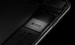 หนีกันไม่พ้น Samsung อาจกลับมาผลิตชิป Apple A11 ให้ iPhone อีกครั้ง