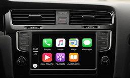 คนฟังเพลงมีเฮ Apple ยอมให้ Google Play Music เล่นบน Apple CarPlay ได้แล้ว