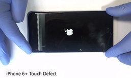 ผู้ใช้ iPhone 6 และ iPhone 6 Plus ระวัง! หลังพบปัญหาหน้าจอกระพริบเพิ่มมากขึ้น