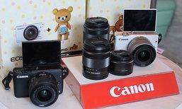 แคนนอน เปิดตัว Canon EOS M10 X Rilakkuma edition กล้องMirror Less ตัวเดิม เพิ่มเติมคือ Rilakkuma